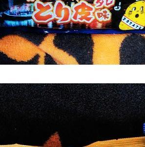47都道府県のポテトチップス