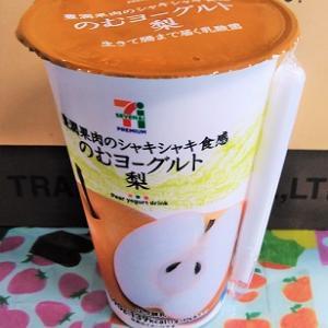 和梨の飲むヨーグルト