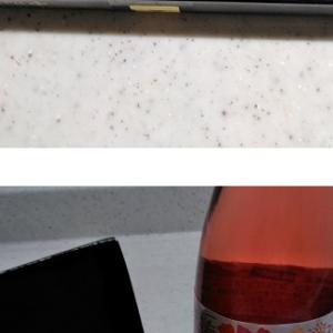 ナイアガラ ショコラブラン フレ