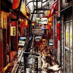 色鉛筆画・雨の路地裏