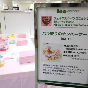 「バラ絞りのナンバーケーキ」林 和代先生♪フェイクスイーツミニョン2019