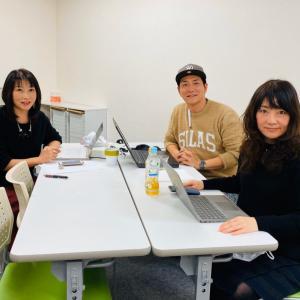 今年最後の理事会@日本収納検定協会