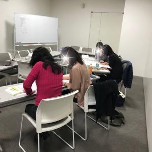 整理収納アドバイザー2級認定講座@横浜市旭区2020年2月のお知らせ