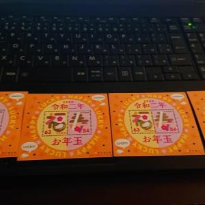 切手セット=4口当選!