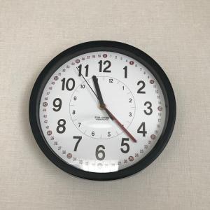 知育時計!