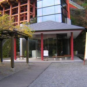 日本三大稲荷神社参拝