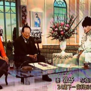 写真家として初の文化勲章を受章し田沼武能氏。