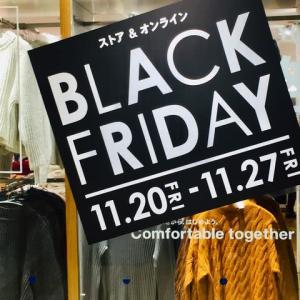"""""""ブラック フライデー""""はクリスマス商戦の初日。"""