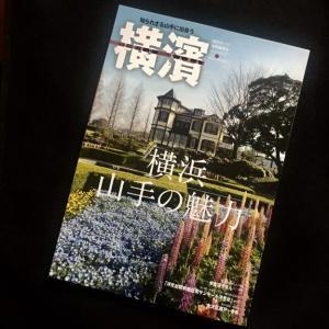 歌い継がれる横浜市歌は詩よりも曲先行だった。