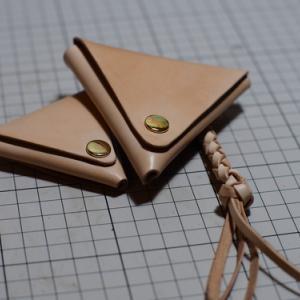 【レザー】一枚革の三角コインケース【クラフト】