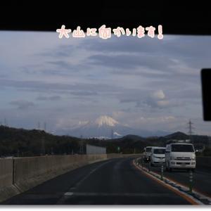 思いがけず見られた真っ白な世界♪ ~2020年 冬 島根&鳥取家族旅行⑤~