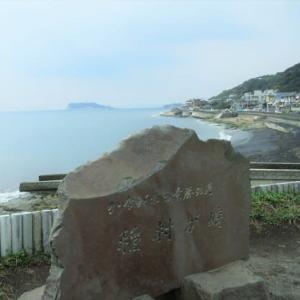 湘南海岸ポタリング