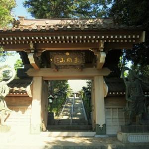 ぶらりJog~宝泉寺・御嶽神社