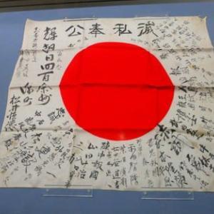 終戦記念日・昭和館見学