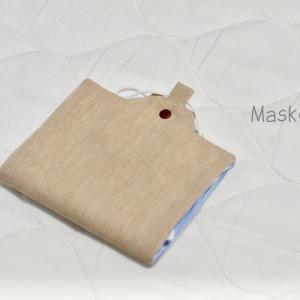 マスクケースを作ろう