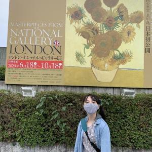 ロンドン・ナショナル・ギャラリー展へ