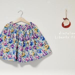 リバティ フローレンスでスカート作成