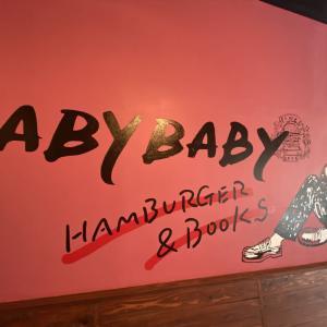 那覇「BABY BABY HAMBURGER&BOOKS」のハンバーガーはレベルが段違い!