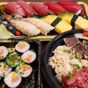 ニューウェーブな魚屋さん「おりた鮮魚店」で海鮮丼&握り寿司