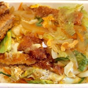 那覇・首里の人気食堂「あやぐ食堂」でイチオシのカツ丼をテイクアウト