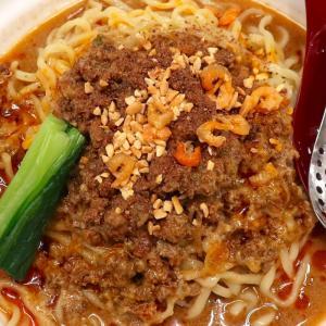 那覇・久茂地の担々麺が美味しいお店「登竜門」で流石の冷やし担々麺