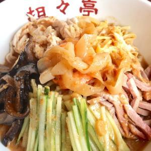 沖縄の人気中華料理店「担々亭」で夏の王様・冷麺&焼売