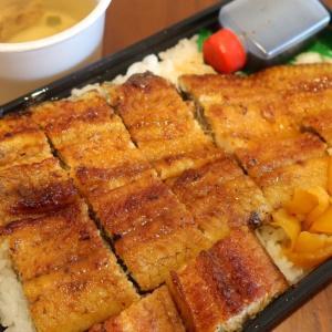 浦添「うなぎ専門 一麦食品」で1,000円と2,000円のうなぎ弁当