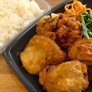 【うちなー弁当】「かよキッチン」のフライドチキン弁当がうまい!