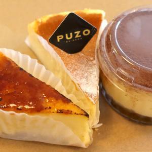 ニューオープン! 沖縄初のチーズケーキ専門店「PUZO」で2種のケーキとティラミスと