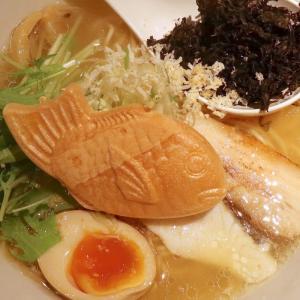 那覇・久茂地「オサカナノヒ」でめちゃ旨スープの焼き真鯛出汁白醤油らーめん