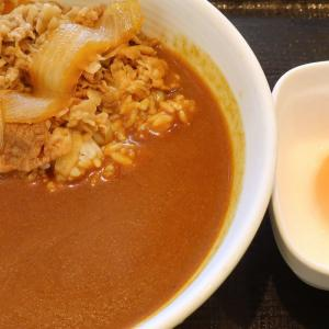 吉野家の新カレー「肉だく牛カレー」に半熟玉子、さらに紅生姜!