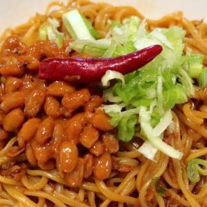 アルミ鍋でおなじみ「なべやき屋キンレイ」のお水がいらない汁なし麻辣担々麺