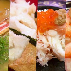 「スシロー」のかに祭で本ズワイ、紅ズワイ、丸ズワイ… 蟹メニューをいろいろ食べてきた。