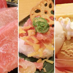 「スシロー」超すし祭りラストの超三貫盛り&超絶品海苔包み&超ギャル曽根パフェを超食べる!