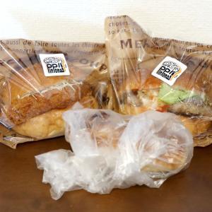 「フレッシュプラザ ユニオン」のPinPonパンで100%ビーフバーガー&厚切りロースカツバーガー