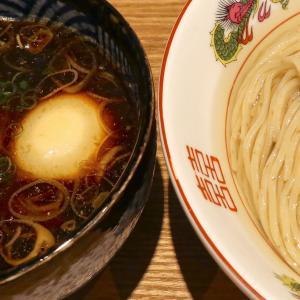 宜野湾「麺処 わた琉」で限定・濃厚昆布水つけ麺味玉入り