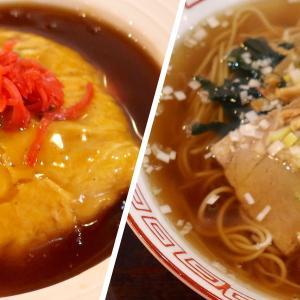儀保「中華食堂 マカト」で週替りの麺&飯セット、今週は天津飯+中華そば!