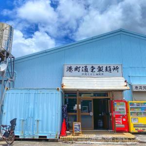 那覇港「港町通堂製麺所」であっさり出汁が美味しい冷やしそば