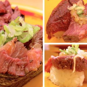 「スシロー」のダブルネタ祭でも馬肉! 桜肉ローストをダブルで食べてきた!
