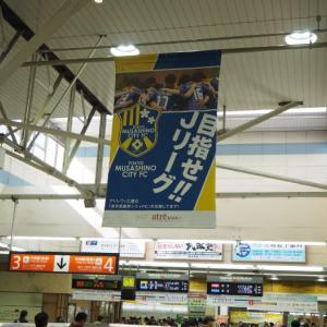 武蔵野陸上競技場の歩き方 ~Jリーグはすぐそこまで クラブとの近い距離感~