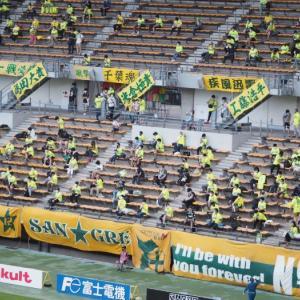 Jリーグ後の制限付き有観客試合に行ってみた感想