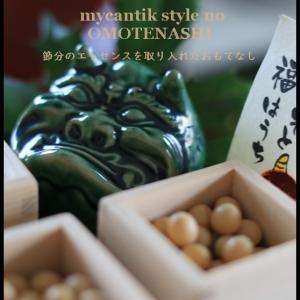 ご無沙汰しています! 明日からスタート@mycantik style no OMOTENASHI☆