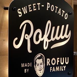 """サツマイモを愛してやまない""""Rofuu"""" in ASHIYA☆"""