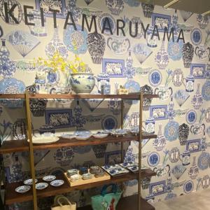 KEITA MARUYAMA 丸山邸~を垣間見る☆
