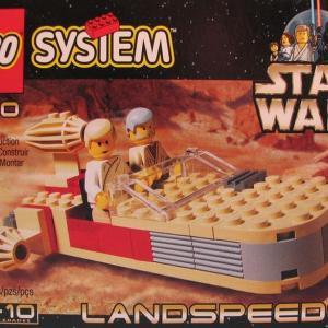 ★LEGO STAR WARSの既製品ランドスピーダーを往年の宇宙シリーズにアレンジしてみました~ww\(^o^)/!の巻