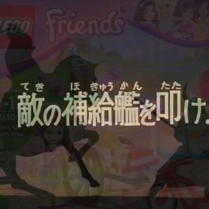 ★nagisa邸のパラディサワールドはアイスクリーム屋さんの激戦区ww(」゜ロ゜)」!の巻