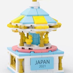 ★ LEGO 6373618 ヒヨコのメリーゴーランドの件で…の巻