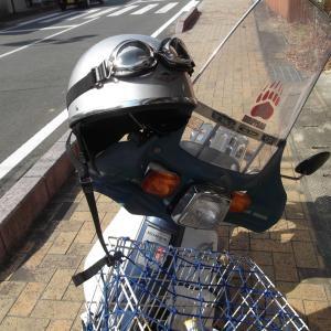 スーパーカブにあうヘルメット
