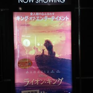 映画「ライオン・キング」@109シネマズ♪・・・映画料金上がっていた?!