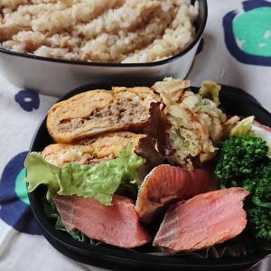 生姜ご飯・・・・今日の節約お弁当~♪